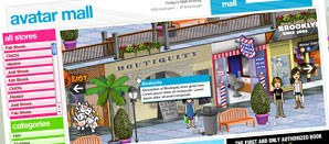 Display of the Landing page for the Avatar Mall