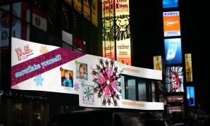 P.S. Aéropostale Snowflake Yourself Times Square Jumbotron
